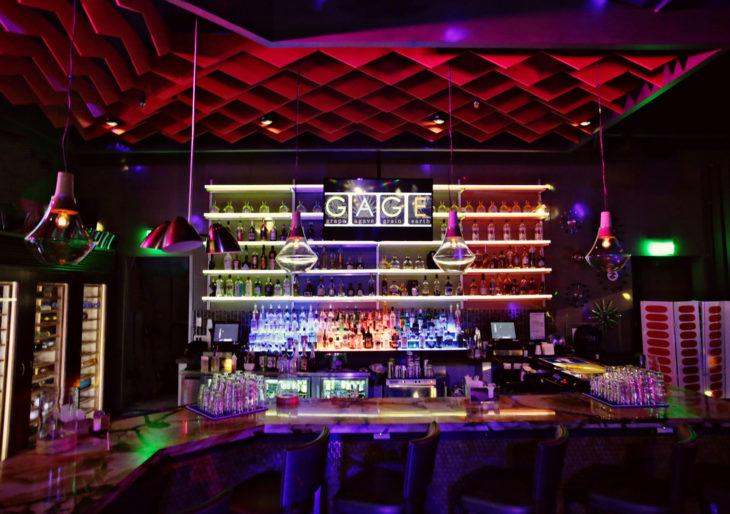 Gage Lounge